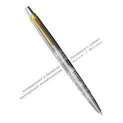 Шариковая ручка Parker Jotter SE 2020 Stainless Steel GT